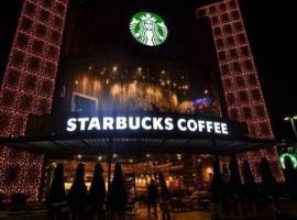 Starbucks coffee tại dự án Hilton Bạch Đằng