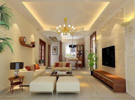 Hình ảnh căn hộ dự án Eco Green
