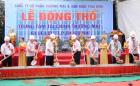 Thái Bình: Xây dựng Trung tâm tài chính, thương mại gần 130 tỷ đồng